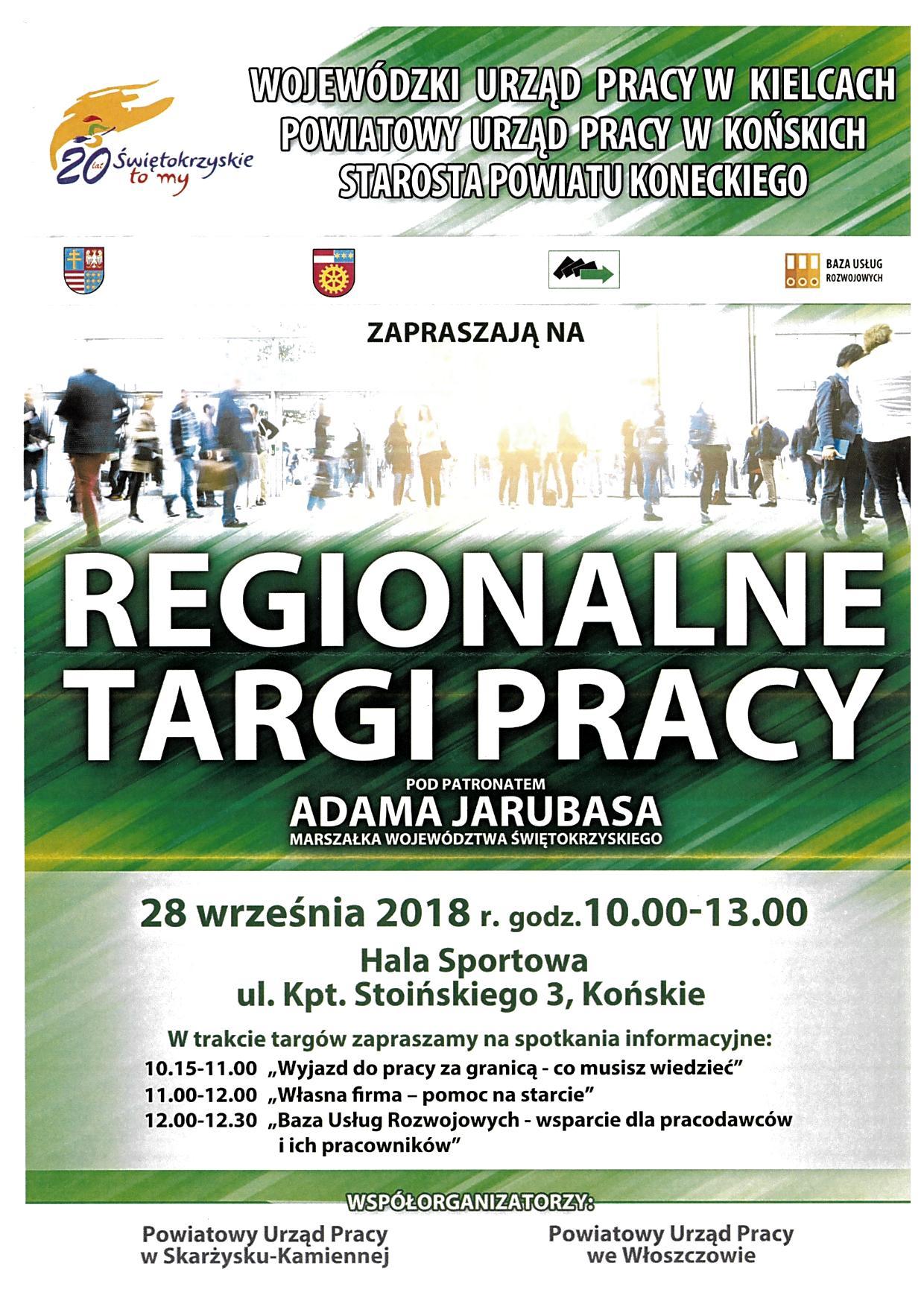 Regionalne Targi Pracy - plakat, zaproszenie