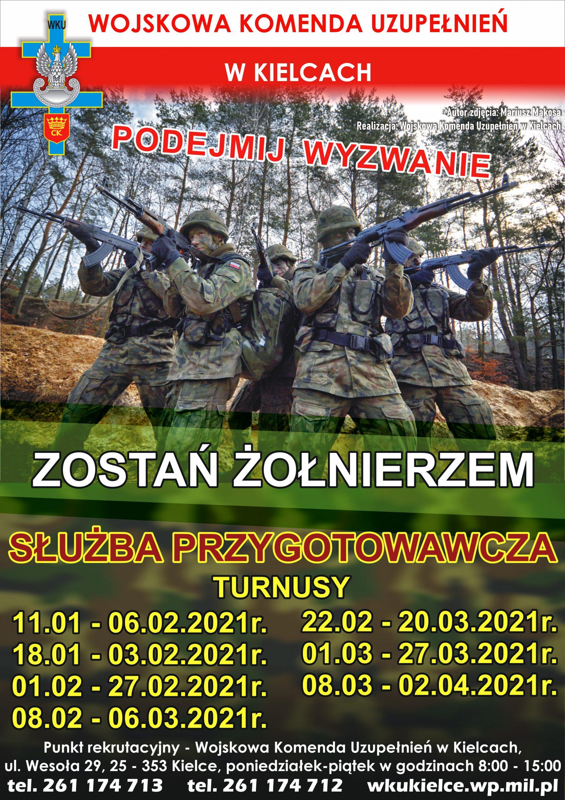 plakat WKU wKielcach informujący oturnusach irekrutacji